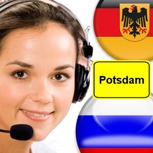 Potsdam-Nanny-2008